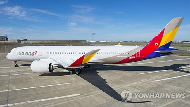 Asiana Q1 Net More Than Doubles on FX Gains