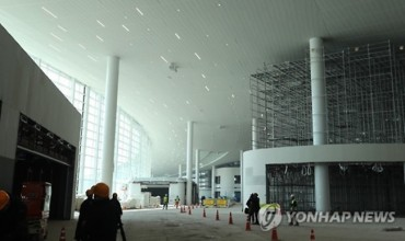 Rebidding for Remaining New Incheon Airport Duty-free Shops Fails Again