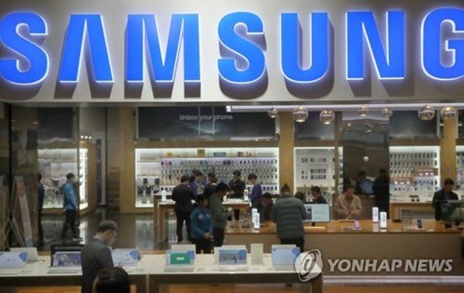 Industry tracker IHS Markit estimates Samsung's foundry business posted sales of US$4.5 billion in 2016, up 78.6 percent from a year earlier. (Image: Yonhap)