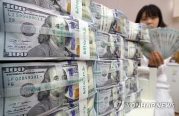South Korea's Sovereign Fund Earns $4 Billion Last Year