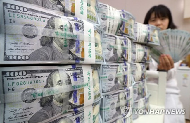 South Korea's Sovereign Fund Earns $4 Billion Last Year