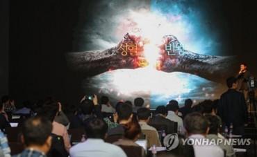 NCsoft Unveils Mobile Title 'Lineage M'