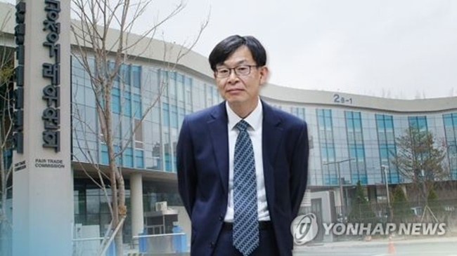 President Names Chaebol Critic as New Chief of Market Watchdog