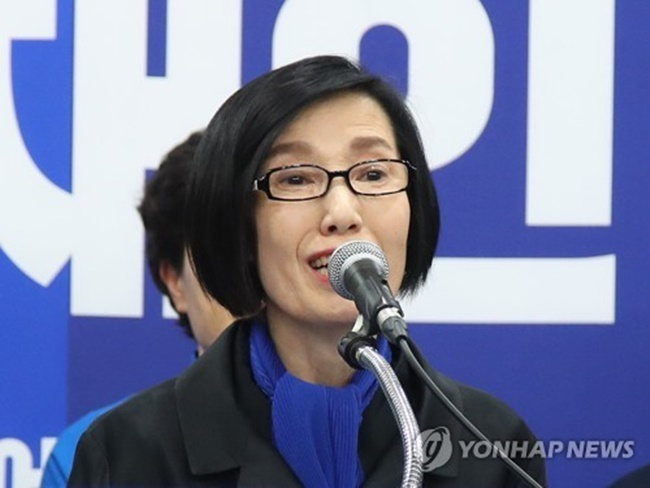 Pee was named the new minister as her appointment did not require a confirmation hearing. (Image: Yonhap)