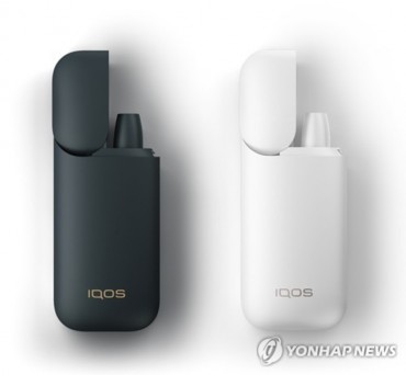 Philip Morris Unveils New E-Cigarette in South Korea