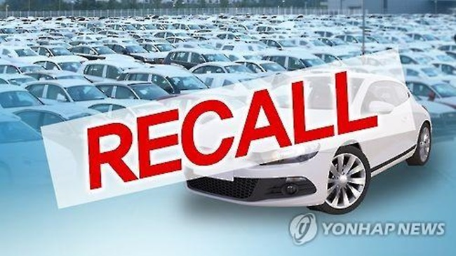 S. Korea's Vehicle Recall Likely to Top 1 Million Units This Year