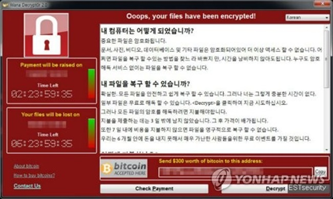 The Korea Internet & Security Agency (KISA) said it is keeping a watchful eye on the spread of the ransomware, although the situation is presumed to have past its peak. (Image: Yonhap)
