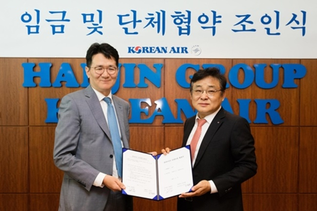 Korean Air Workers Allow Company to Decide Wage Increase in 2017
