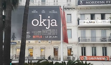 'Okja' Press Screening in Cannes Temporarily Halted Due to Jeers from Audience