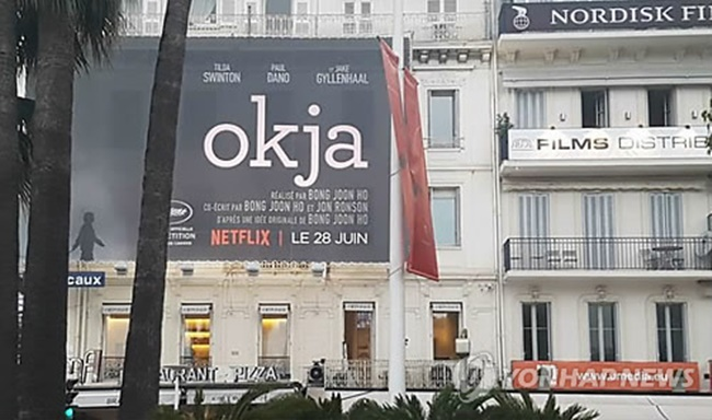Boos, claps, and whistles erupted from the audience when the Netflix logo rolled onto the screen minutes after the film's press screening began at Lumiere Theater in Cannes, France, at 8:30 a.m. (Image: Yonhap)