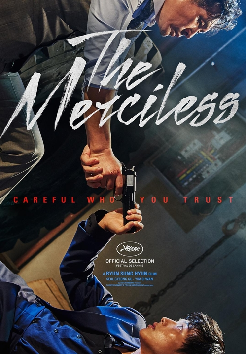"This image, provided by CJ Entertainment, shows an English-language promotional poster for ""The Merciless."" (Image: Yonhap)"