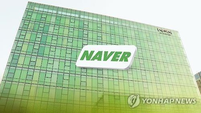 According to the data compiled by industry tracker CEO Score, South Korea's No. 1 Internet portal operator received top remarks in a business evaluation that centered on eight areas, including earnings, investment, job creation and transparency. (Image: Yonhap)