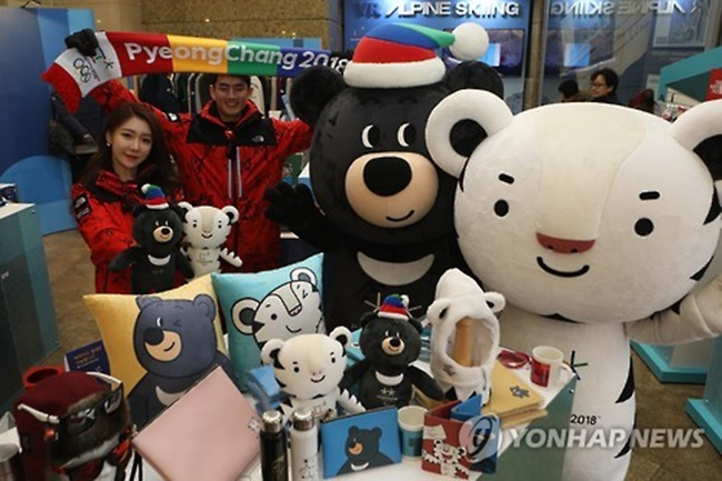 In this photo provided by Lotte Department Store on Feb. 5, 2017, licensed merchandise of the 2018 PyeongChang Winter Games are displayed at a special pop-up store at Lotte Department Store's main branch in Seoul. (Image: Yonhap)