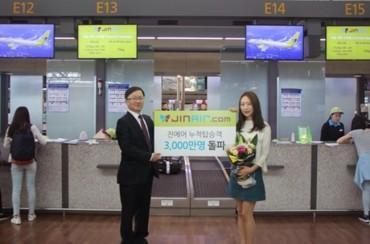 Jin Air services 30 mln passengers since launch