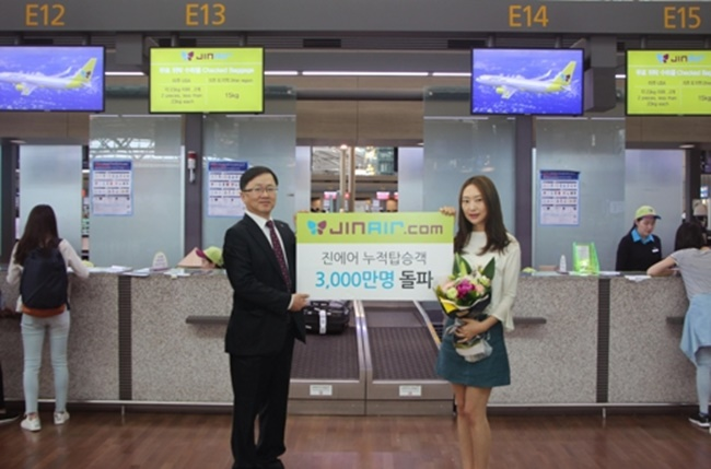 Jin Air services 30 mln passengers since launch
