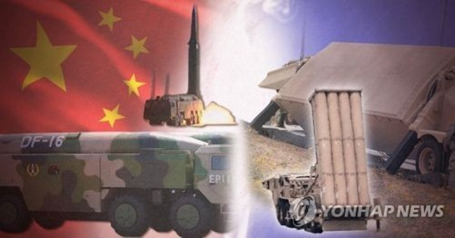 South Korea Needs to Persuade China over THAAD row