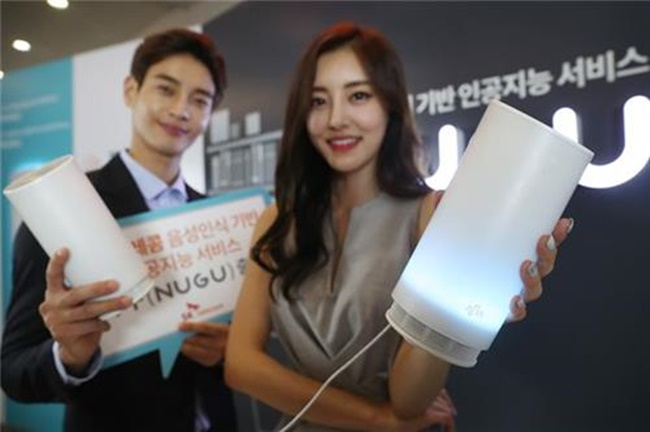 Since it was released last September, SKT's Nugu has been providing a variety of voice-operated services to help improve the lives of its users by allowing them play music, control a smart home, change settings and receive traffic information all via voice command. (Image: Yonhap)