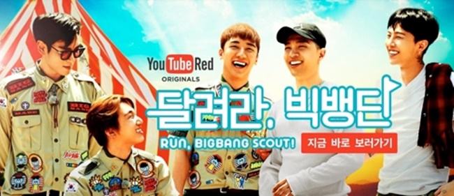 YouTube teamed up with YG Entertainment to cast what is arguably the biggest K-pop boy band, Big Bang, in a six-episode show, the very first project by the company outside the U.S. (Image: Youtube)