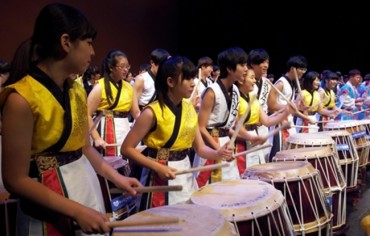 High School in Gyeonggi Uses Drums to Guide Students Through Puberty