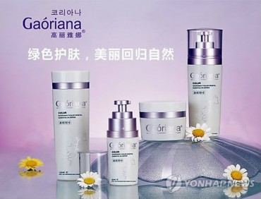 South Korean Cosmetics Rip-Offs in China Confuse Customers Online