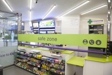 Convenience Store Giant CU to Adopt Emergency Safety Guard Barriers