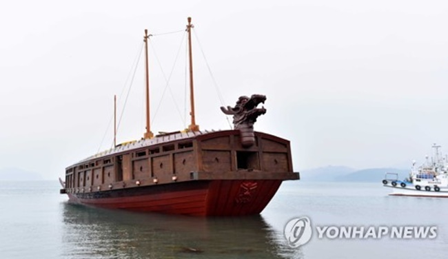 The turtle ship, also known as geobukseon in Korean, came second, accounting for 18.8 percent. Geobukseon were a type of Korean warship designed by Admiral Yi Sun-Shin, which were used during the Joseon dynasty in a war against Japanese naval ships. (Image: Yonhap)