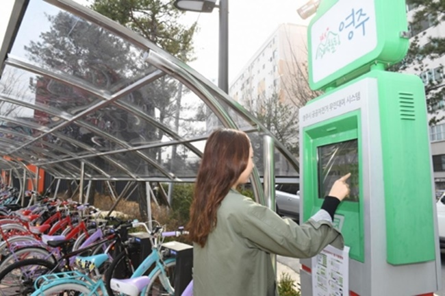 Yeongju City has been holding a festival to promote the use of bicycles among its citizens since 2014, and launched an unmanned bicycle rental service in five different locations this year. (Image: Yeongju City)