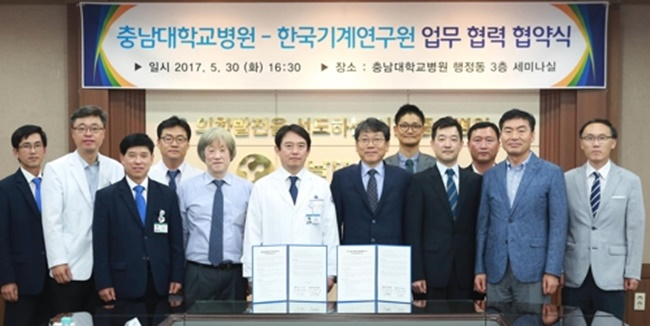 The KIMM says the decision to work with Chungnam Hospital has been made more meaningful as both entities came to an agreement on the scope of the joint research projects, with one of the most controversial and interesting ventures involving a 3D printing-based ear reconstruction procedure. (Image: Chungnam National University Hospital)
