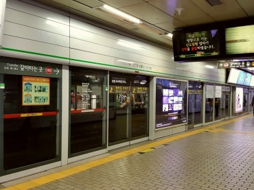 Seoul Subway Platform Screen Doors to Adopt Laser Sensors