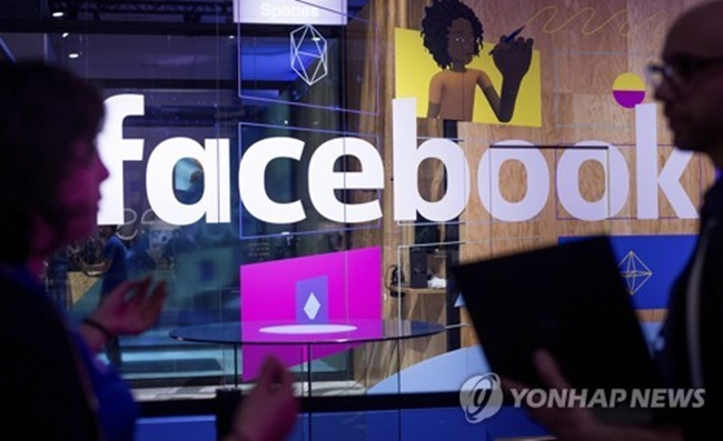 Facebook is allegedly in a dispute with SK Broadband over its share of data traffic costs, after the South Korean internet provider rebuffed the social networking giant's request to provide the free use of a cache server, which helps to speed up access to data.(Image: Yonhap)