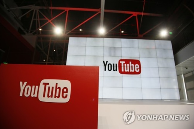 YouTube and Facebook, two of the biggest data traffic generators with their virtual reality service and UHD videos, have been previously accused of freeriding on South Korean network infrastructure. (Image: Yonhap)