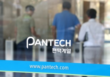 Pantech Transferred 230 U.S. Intellectual Property Rights to Patent Control Entity