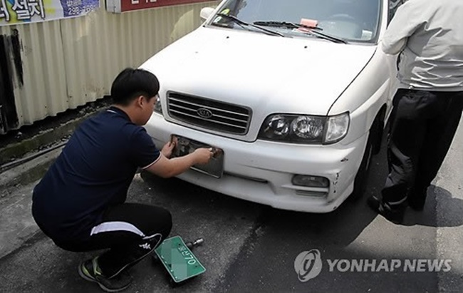 The Busan Metropolitan Police Agency reported a total sum of 930 million won was collected in traffic fines from early January to April this year after ramping up efforts to take license plates away from long-term fine defaulters. (Image: Yonhap)