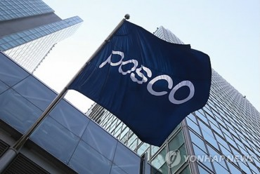 POSCO ICT Seeks to Sell Power Produced via Solar Panels