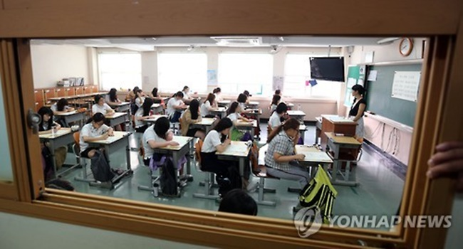 S. Korea Lags Far Behind in Education Quality