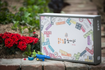 Board Game Helps Young Koreans Discover a Career