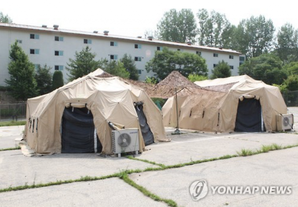 Camp Greaves was also among the filming locations of K-Drama Descendants of the Sun. (image: Yonhap)