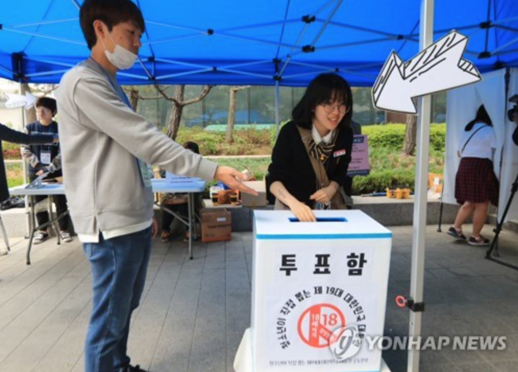 A total of 60,075 young South Koreans under the age of 19, which is the legal voting age here, applied to become a part of the mock election, 51,715 of whom ultimately participated. (image: Yonhap)
