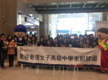 S. Korea Sees Rise in Student Visitors from Taiwan, Hong Kong