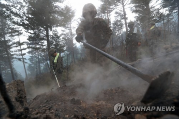 Military Efforts Shine in Gangwon Forest Fire