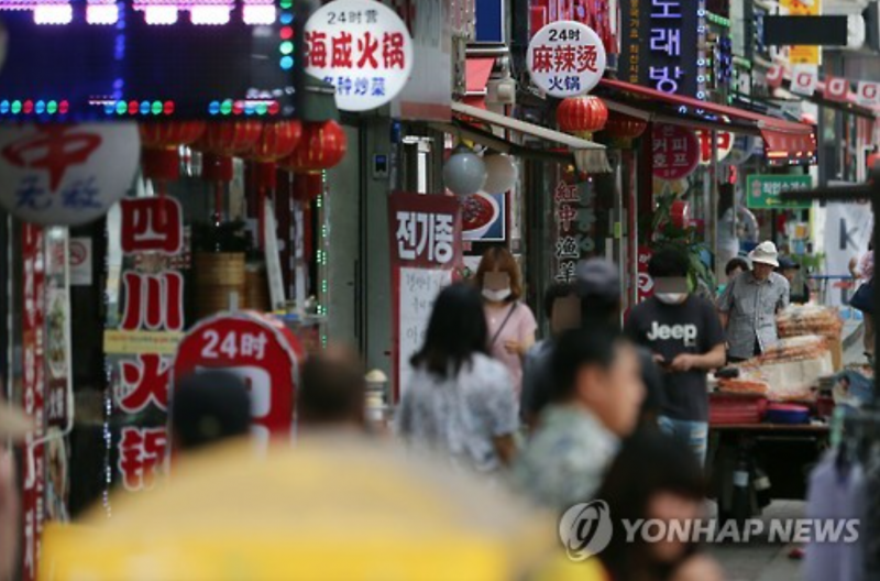 Number of Foreigners in S. Korea Grows Quickly over Decade