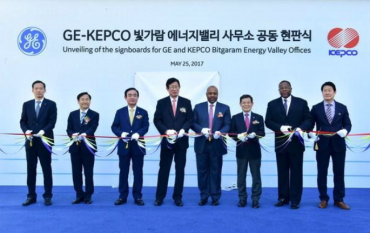 KEPCO, GE Join Hands for Next-Generation Electric Energy Biz