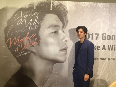 Actor Gong Yoo Meets over 5,500 Fans in Taiwan