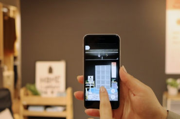 Augmented Reality Latest Trend in South Korean Retail Industry