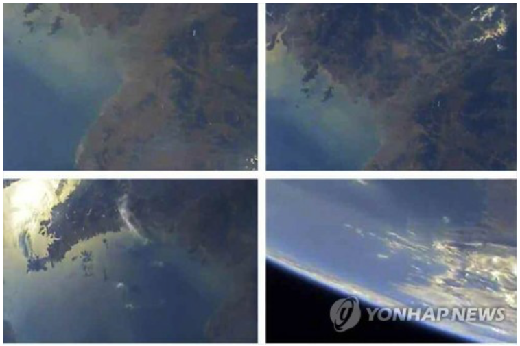 A set of photos unveiled by North Korea's main newspaper, the Rodong Sinmun, on May 22, 2017, shows images of the Earth captured by a recording device mounted on the warhead of a new intermediate-range ballistic missile, which was fired a day earlier. (image: Yonhap)