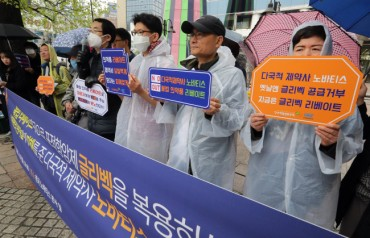 S. Korea to Halt Benefits to Novartis Drugs over Illegal Rebates