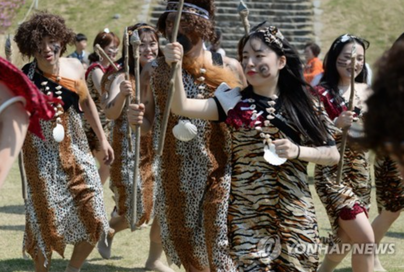 South Korean Festival Offers Paleolithic Experience