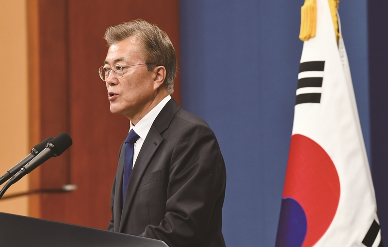 Moon Slashes Funds for Presidential Activities to Support Job Creation