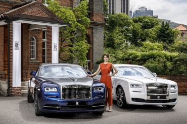 Rolls-Royce Unveils South Korea-Themed Models