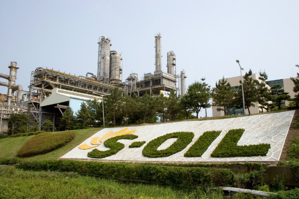 (image: S-Oil Corporation)
